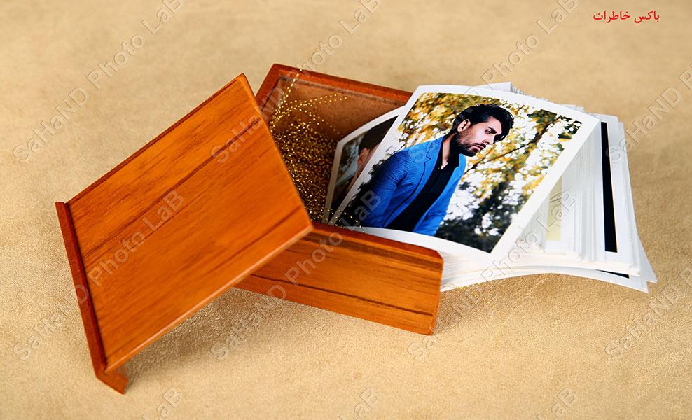 جعبه خاطرات